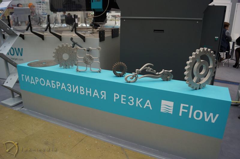 Выставка обработки металлоконструкций
