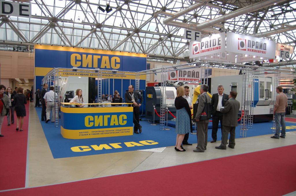 Участники и гости выставки металлообрабатывающей продукции