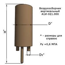 вертикальный воздухосборник для систем отопления