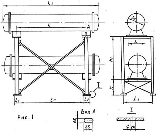 Опорные конструкции под водоподогреватели 3.903-13